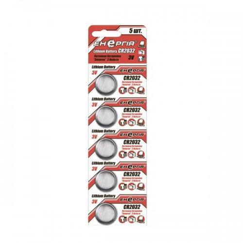 Батарейка CR2032 Энергия