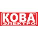 КОВА-ЭЛЕКТРО